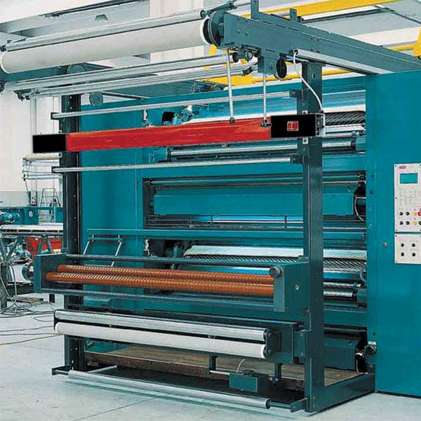 Textile Metal Detector - Installed
